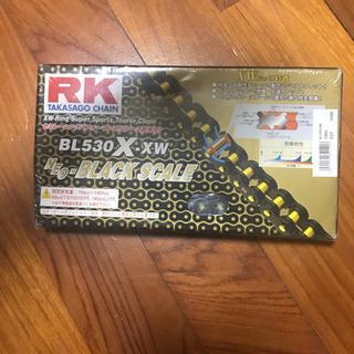 新品RK BL530X-XW 120L ブラックチェーン
