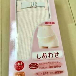 新品🌱犬印妊婦帯(コルセットタイプ)M〜Lサイズ