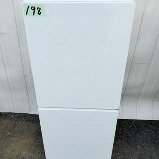 198番 ユーイング✨ノンフロン冷凍冷蔵庫❄️UR-F110H(...