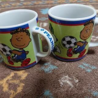 スヌーピー マグカップ 小さめ2個セット!