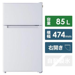 新生活用冷蔵庫 ※半年ほど使用