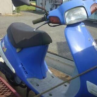パル スクーター 50cc  ジャンク
