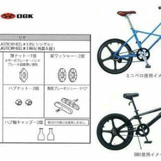 【お値下げ】自転車用20吋プラホイール リア外装6段のみ