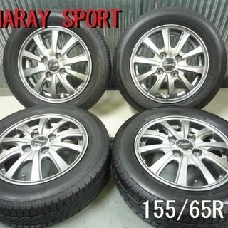 マナレイスポーツ PCD100 ブリヂストン  155/65R1...