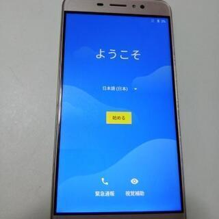 スマホ Android7.0 ulefone s8 訳あり※