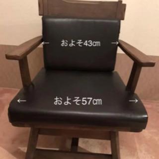 琉雅 回転椅子の画像