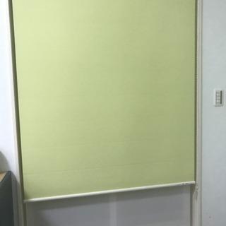ロールスクリーンカーテン  半額値下げ!