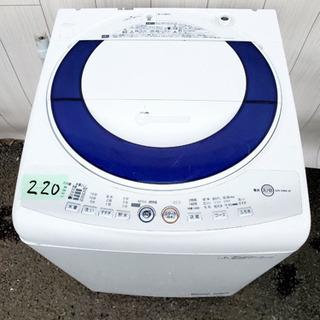220番 SHARP✨全自動電気洗濯機⚡️ES-GE70K-A‼️