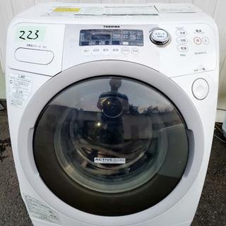 223番 TOSHIBA✨東芝洗濯乾燥機⚡️TW-G500L‼️
