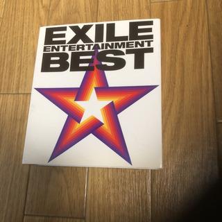 EXILE BEST  CD  3枚組