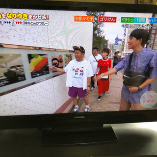 東芝 REGZA 40V  フルハイヴィジョンテレビ 40A1