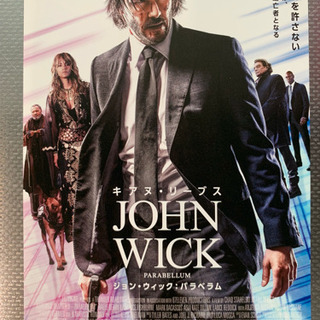 取引中★映画「ジョン・ウィック:パラベラム」IMAXシアタ…