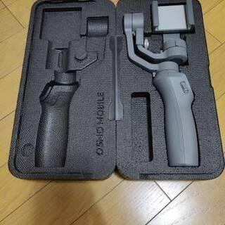 DJI OSMO MOBILE 2 - ¥9000