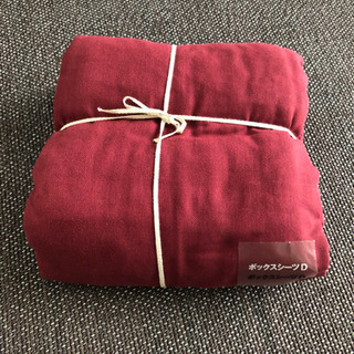 無印良品 ベッドカバー セット  ボックスシーツ