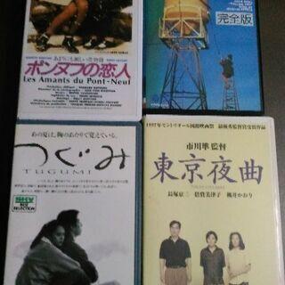 ポンヌフの恋人、つぐみ 他 VHS コレクション