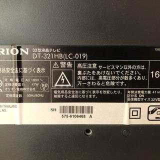 ORION 32型液晶テレビ  ジャンク品