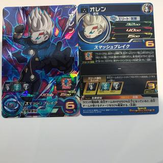 ドラゴンボールヒーローズUM8-061オレン