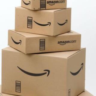 急募!!amazonの荷物を配達しませんか?  軽貨物  業務委託 - 岡山市