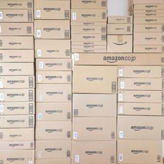急募!!amazonの荷物を配達しませんか?  軽貨物  業務委託 − 岡山県