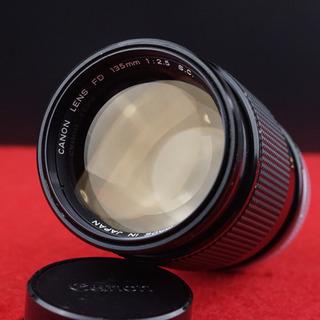 Canon FD 135mm F2.5 S.C