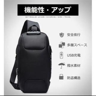 海外ブランド ショルダーバッグ(定価10000)