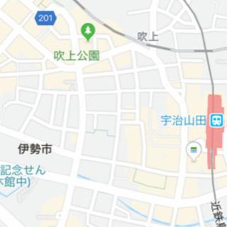🉐初期費用1万円のみ!🎉宇治山田駅徒歩9分!庭付4DK一戸建🌅賃...
