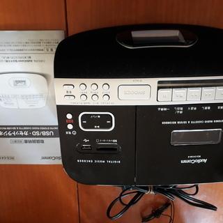 OHM AudioComm USB/SDカセットラジオ RCS-...