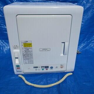 日立 衣類乾燥機 4.5kg DE-N45FX 2014年製 ピ...