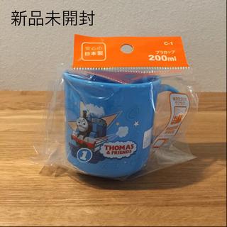 【新品未開封】トーマス プラカップ プラスチックコップ