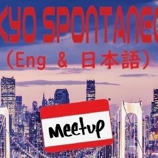 英語を教えてくれる外国人の友達をつくりませんか?(1回500円~)