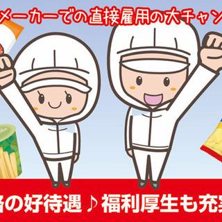 【時給1600円】リフト作業 週払い可!
