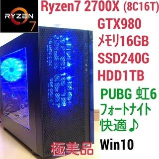 極美品 爆速ゲーミング Ryzen7-2700X GTX980 ...