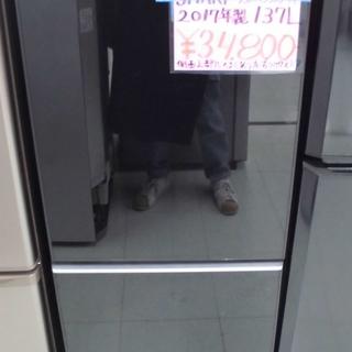 冷蔵庫 SHARP プラズマクラスター 2ドア 黒 一人暮らし単...