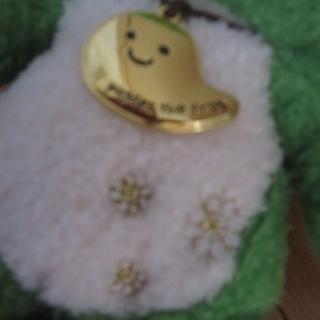 新品・タグ付き■ かえるのピクルス MOFFピクルス ビーンドール ぬいぐるみ■グリーン - おもちゃ