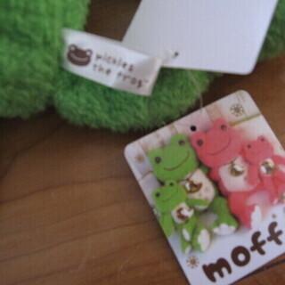 新品・タグ付き■ かえるのピクルス MOFFピクルス ビーンドール ぬいぐるみ■グリーン − 東京都