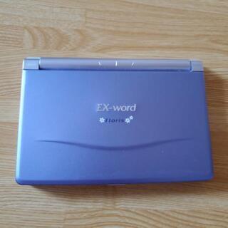 引き取り先決まりました🎵電子辞書 CASIO  XD-R5100