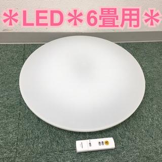 【ご来店限定】アイリスオーヤマ LEDシーリングライト 2018年製*