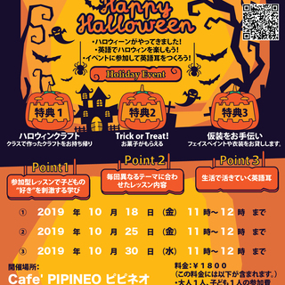 【10/18満員御礼】うるま市 Cafe' PIPINEO…