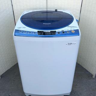 🌈🌈🌈たっぷり洗える❣️Panasonic7kg洗濯機☝️😊