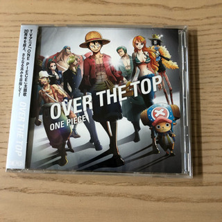 ONE PIECE主題歌 OVER THE TOP