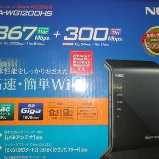 未使用、NEC無線ルーター RA-WG1200HS