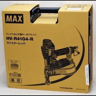 未使用 マックス MAX ターボドライバ HV-R41G4…