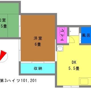 松山市祝谷 丸山第3ハイツ201号室 3.8万円