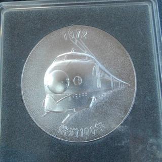 国鉄記念メダル