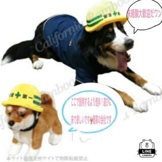 4H勤務で¥10,000円!!🌜駅短時間バイトゥ👺【🌜上大岡駅改...