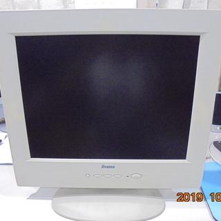 (中古)14型パソコンディスプレイ