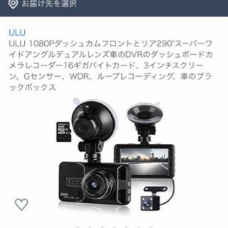 新品未開封 車のDVRのダッシュボードカメラレコーダー