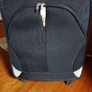 スーツケースお譲りします