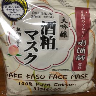 酒粕マスク フェイスマスク