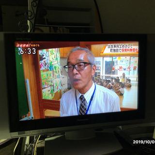 テレビ 2019/10/30迄フリマ やってます´